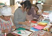 CSR活動 信和会 文化活動