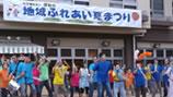 多機能型事業所 わ~く穴山の里 イベント風景 写真