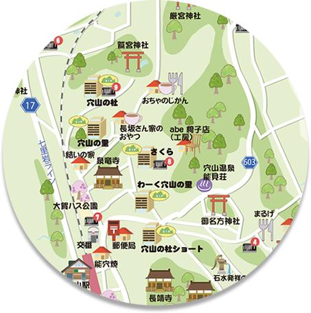 信和会 穴山ふれあいマップ 穴山地域周辺地図