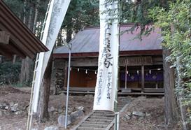 信和会 穴山ふれあいマップ 寺院 諏訪神社